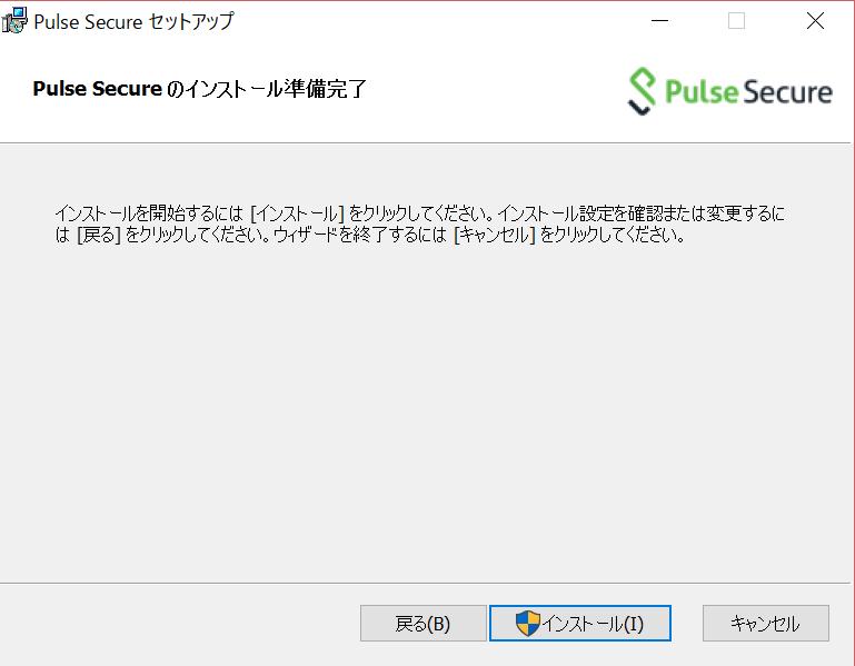 2  Windows 10 の利用者 | ドキュメント |