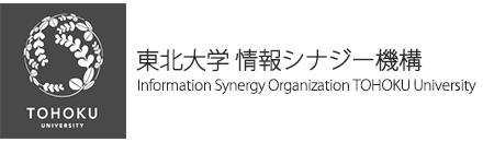 東北大学情報シナジー機構へのリンク画像